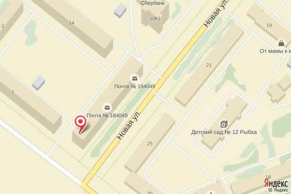 Новый адрес офиса